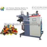 Wholesale Polyurethane Metering Machine , Polyurethane Elastomers Pressure Casting Machine from china suppliers