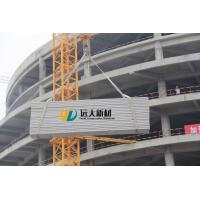 Buy cheap AAC ALC Wall Cladding from wholesalers