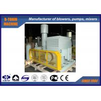 Wholesale 250KW Roots Rotary Lobe Blower , 6000m3/hour 100KPA high pressure blower from china suppliers