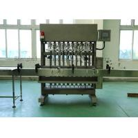 Wholesale Automatic Hot Fill Machine Food Bottling Equipment for Yogurt , Butter , Ice Cream from china suppliers