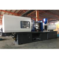 Wholesale Variable Pump Injection Molding Machine , Prototype Injection Molding Machine Large Size from china suppliers