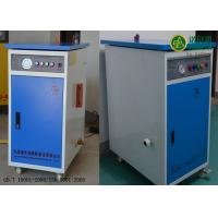 Wholesale Steel 48kw Mini Electric Steam Generator Boiler With Brake Universal Wheel from china suppliers
