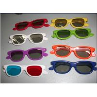 Wholesale Colorful Plastic Circular Polarized 3D Safety Glasses For Cinema from china suppliers