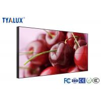 Wholesale 4K Supported Original LCD Panel Digital Signage Displays Ultra Narrow Bezel 1.8-3.5mm from china suppliers