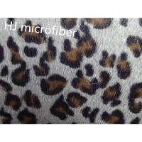 Wholesale New design leopard print  floor mat home decoration rectangle anti slip from china suppliers
