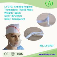 Wholesale Ly-G707 Anti-Fog Hygiene Transparent Plastic Clear Mask from china suppliers