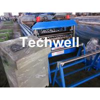 Buy cheap Corrugated Sheet Metal Roof Corrugation Machine, Corrugated Roof Sheet Roll Former from wholesalers
