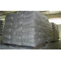 Steel Fiber Reinforced Refractory Castable For High Temperature Industrial Kiln