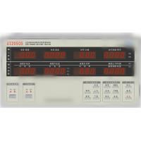 Wholesale UI2050 led power driver tester from china suppliers