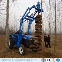 Wholesale Best price piling rig for water well and construction tractor auger bit from china suppliers