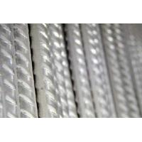 Wholesale High Tensile Hot Rolling Reinforcing Steel Rebar For Infrastructure Construction from china suppliers
