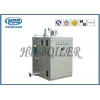 Wholesale Vertical Electric Hot Water Boiler / Electric Steam Boiler For Power Energy Heating from china suppliers