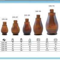 Wholesale Amber  Bottle from china suppliers