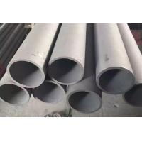 Wholesale Pickling / Polished 317L Stainless Steel Plate Pipe OD 6 - 630 Mm For Petroleum from china suppliers