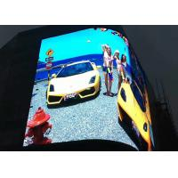 Buy cheap P10 Outdoor Large Building Curved LED Screen Billboard Full Color Energy saving from wholesalers