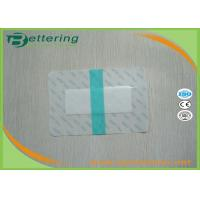 Wholesale Medical Sterile permeamble transparent waterproof PU film IV wound dressing with absorbent pad economic non frame type from china suppliers