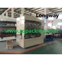 Wholesale whitener Filling Machine/ bleaching agent Fillier /decolorizer Filling Capping Machine from china suppliers