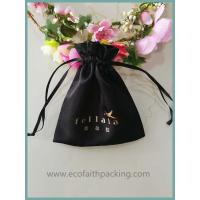 Buy cheap black satin drawstring gift bag, black satin jewelry bag, satin gift pouch from wholesalers
