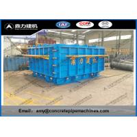 Buy cheap High Frequency Forming Concrete Box Culvert With Sand / Cement / Stone from wholesalers