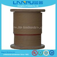 Wholesale paper covered aluminum wire from china suppliers