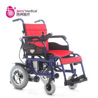 Wholesale Aluminum Alloy Lightweight Electric Wheelchair Rental With Red Cushion from china suppliers