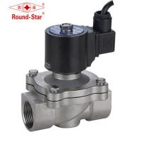 Wholesale SS Waterproof Fountain Solenoid Valve , 50mm Electric Water Solenoid Valve from china suppliers