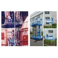 Wholesale Two Person Four Mast Aluminum Work Platform With 10m Working Height from china suppliers