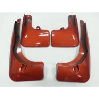 Wholesale Replacement Custom Painted Mud Flaps In Aftermarket Toyota RAV4 2014 - from china suppliers