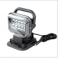 Wholesale Wireless Search Light Marine Navigation Equipment  360 Degree Rotating from china suppliers