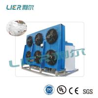 Buy cheap LIER  Industrial big Ice Flake Maker , Flake Ice Making Plant, 8Ton Ice Making Machine air cooling / water cooling from wholesalers