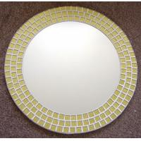 Wholesale decorative wall mirror yellow frame mirror mosaic mirror circle mirror from china suppliers