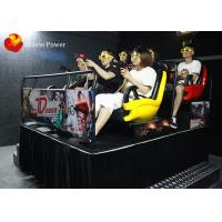 Wholesale Multiplayer Interactive Special Effects Motion Platform Game Gun Shooting 7D from china suppliers