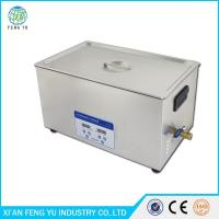 Quality 38L Desktop Stainless Steel digital power adjustable Ultrasonic Cleaners for Denture Cleaning for sale