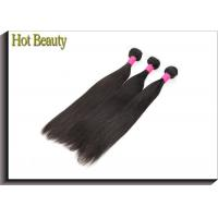 Quality Soft & Thick Virgin Human Hair Extensions Silky Straight Natural Black for sale