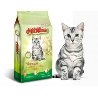 Buy cheap 100% Food Grade Pet Food Bag Block Square Cat Dog Food With Vivid Printing Effect from wholesalers