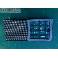Quality P6 IP43 high brightness led screen 2 Years Warranty , 2300Cd / sqm Brightness for sale