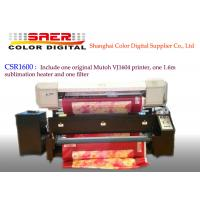Wholesale Far Infrared 1.6m Automatic Digital Fabric Printing Machine Multicolor from china suppliers
