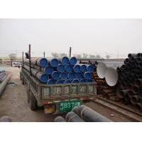 Wholesale Polyethylene Coating Steel Pipe from china suppliers