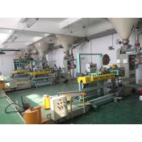 Wholesale CE Approval China DCS-50F Powder Bagging Machine ,High Accuracy! from china suppliers