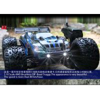 Wholesale Monster Wheel 4X4 Brushless RC Trucks Metal Chassis Off - Road Terrain from china suppliers