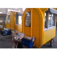 Quality Sandwich Panel Tricycle Food Cart , Mobile Fast Food Cart Mobile Restaurant for sale