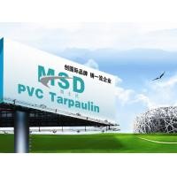 China PVC hot lamination frontlit flex banner super glossy on sale