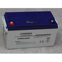Wholesale 12V 80AH VRLA Gel Valve Regulated Lead Acid Batteries For Wheel Chair from china suppliers