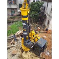Wholesale Track Hydraulic Piling Rig For Construction Engineering Ground Foundation from china suppliers