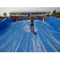 Wholesale Blue Skateboarding Exciting Surf n Slide Water Park for Fiberglass Aqua Park Equipment from china suppliers
