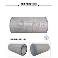 China Pleated Turbine Oil Filter, Not Rust Cartridge Industrial Air Intake Filters on sale