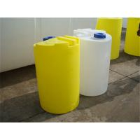 Wholesale Rotational Moulding dosing Tank from china suppliers