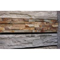 Wholesale Indoor / Outdoor Natural yellow Slate Stone Tile for TV wall , wall cladding from china suppliers