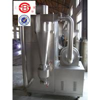 Wholesale Cyclone collection Grinding Pulverizer Machine spices processing machinery 360kg from china suppliers