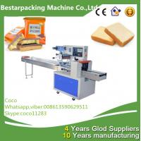 Wholesale Horizontal Pillow Packaging Machine from china suppliers